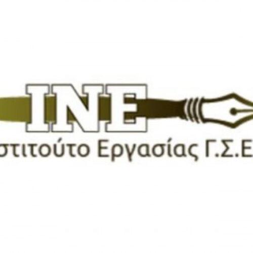 Ινστιτούτο Εργασίας της ΓΣΕΕ / Ε.Κ. Βέροιας: Δράση δια ζώσης νομικής πληροφόρησης σε θέματα εργατικού δικαίου