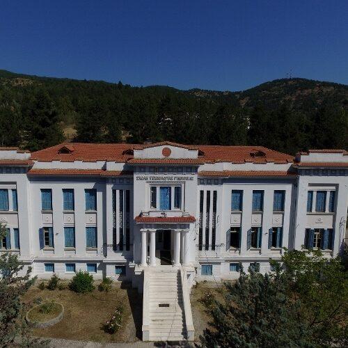 Έναρξη Προγράμματος Μεταπτυχιακών Σπουδών στο Τμήμα Γεωπονίας του Πανεπιστημίου Δ. Μακεδονίας