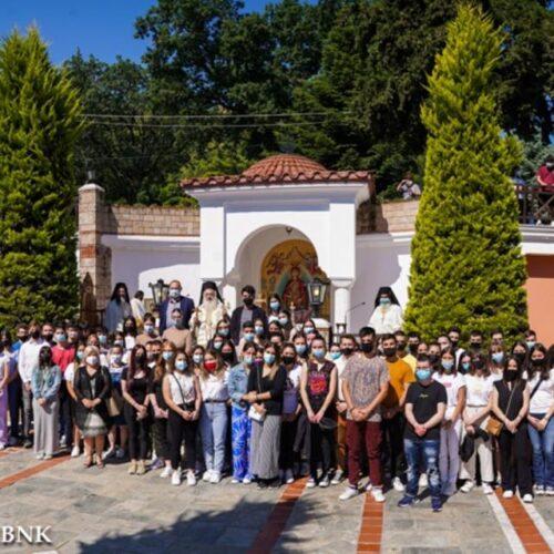 Μητρόπολη Βέροιας: Τελέστηκε υπαίθρια Αρχιερατική Θεία Λειτουργία για τους μαθητές που θα διαγωνιστούν στις Πανελλαδικές Εξετάσεις