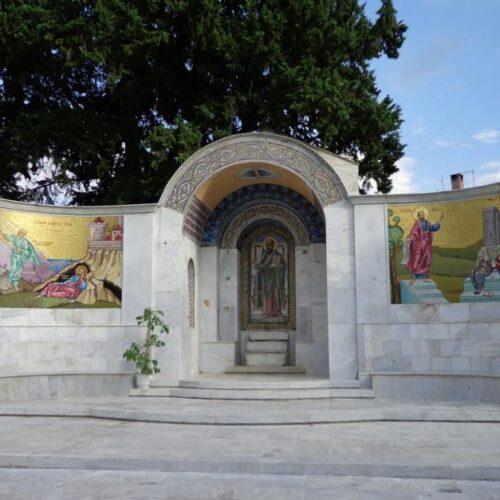 Μητρόπολη Βέροιας: Αρχιερατική Θεία Λειτουργίαστο «Βήμα» του Αποστόλου Παύλου