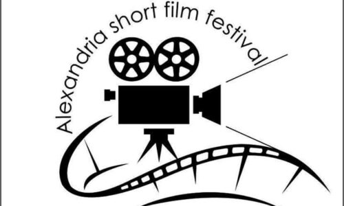 7ο Διεθνές Φεστιβάλ Ταινιών Μικρού Μήκους Αλεξάνδρειας, 1 έως 3 Ιουλίου