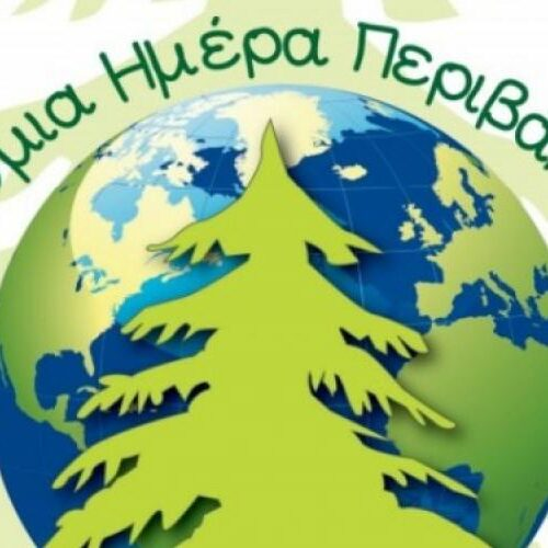 Θεσσαλονίκη / ΚΚΕ: Δράσεις για την Παγκόσμια Ηµέρα Περιβάλλοντος, Κυριακή 6 Ιουνίου