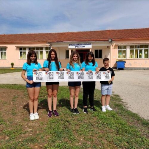 Ακρίτες μαθητές «καλλιέργησαν» τις γνώσεις τους και κατέκτησαν το πρώτο βραβείο σε πανελλήνιο μαθητικό διαγωνισμό