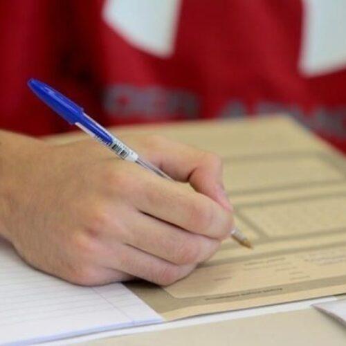 Μήνυμα του Αντιπεριφερειάρχη Κώστα Καλαϊτζίδη για τους υποψήφιους των πανελλαδικών εξετάσεων