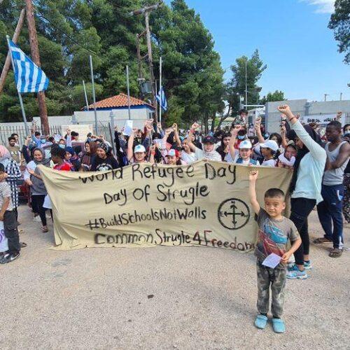Παγκόσμια Ημέρα Πρόσφυγα / Μαζική διαμαρτυρία στη δομή της Ριτσώνας