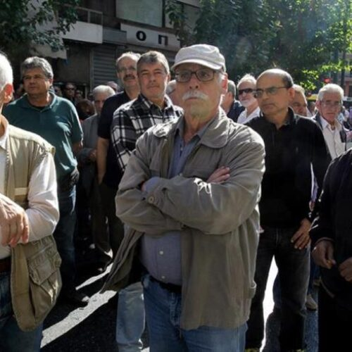 ΚΙΝΑΛ: Οργή και αγανάκτηση κατά της Κυβέρνησης διακατέχει τους συνταξιούχους / Καλούνται να φορολογηθούν διπλά