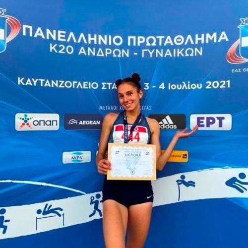 Δυο ασημένια μετάλλια η Ελένη Ιωαννίδου στο Παν/νιο Πρωτάθλημα Στίβου (Κ-20)