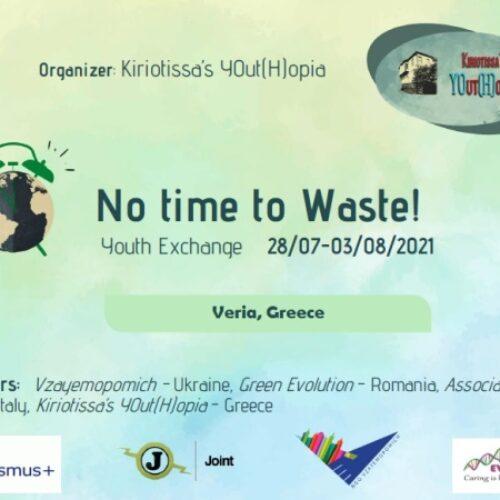 """Ομάδα νέων της Κυριώτισσας Ουτοπία: """"No time to Waste!"""" / Παρουσίαση προγράμματος, Κυριακή 1 Αυγούστου"""