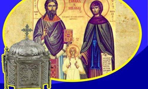 Τα Ιερά Λείψανα των Αγ. Ραφαήλ, Νικολάου και Ειρήνης στην Πατρίδα Βέροιας (21 έως 27 Ιουλίου 2021)
