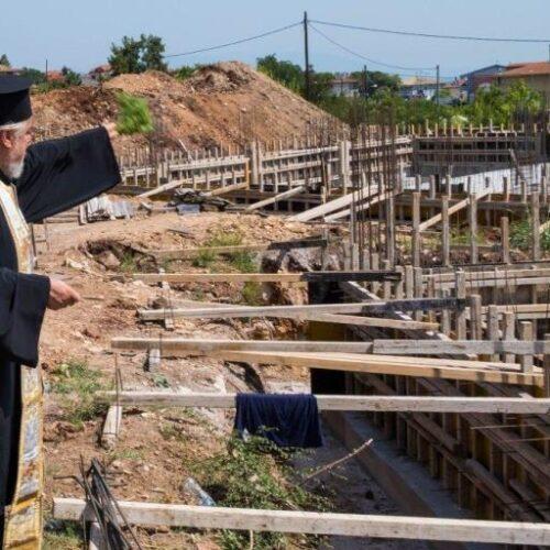 """""""Τα Παιδιά της Άνοιξης"""": Αγιασμός εργασιών του νέου ΚΔΗΦ στη Βέροια"""