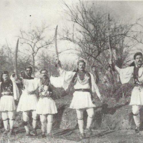 """Γιάννης Μοσχόπουλος """"Το Ρουμλούκι πριν, κατά και μετά την Ελληνική Επανάσταση""""(6)"""