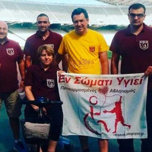 """""""Εν Σώματι Υγιεί"""": Συμμετοχή στο Πανελλήνιο Πρωτάθλημα Στίβου ΑμεΑ ΟΠΑΠ 2021"""