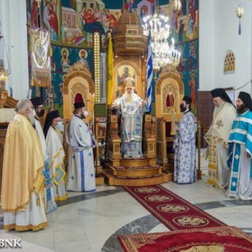 Αρχιερατική Θεία Λειτουργία στην Παναγία Σουμελά στο Βέρμιο παρουσία νέων ποντιακής καταγωγής από όλη την Ελλάδα