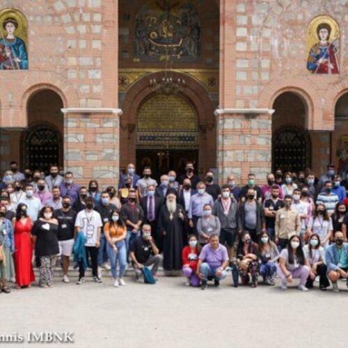 Πραγματοποιήθηκε το 23ο Συναπάντημα Νεολαίας Ποντιακών Σωματείων στην Παναγία Σουμελά στο Βέρμιο