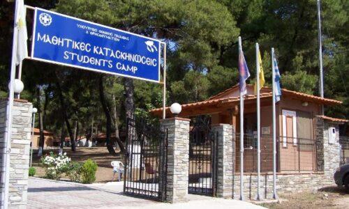 Βέροια: Ο Σύλλογος Καρκινοπαθών πάει κατασκήνωση / Δηλώσεις συμμετοχής μέχρι 30 Ιουλίου