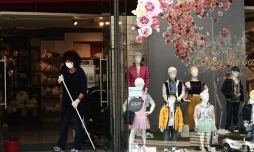 ΕΣΕΕ: Οι μικρομεσαίες εμπορικές επιχειρήσεις εξακολουθούν να παραμένουν αποκλεισμένες από τα Προγράμματα στήριξης