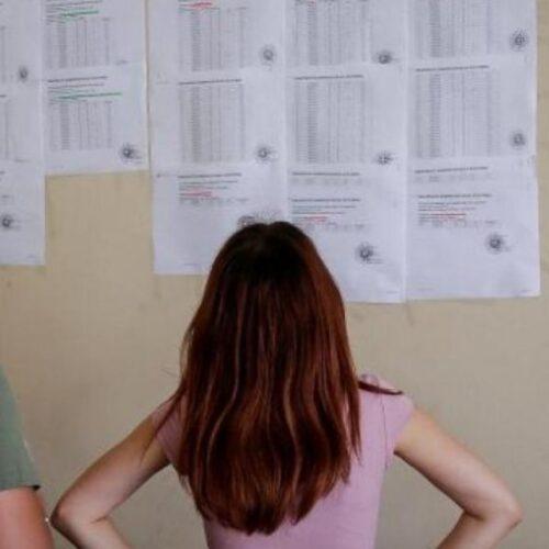 Πανελλαδικές 2021: Ανακοινώνονται στις 13:00 οι βαθμολογίες των εξετάσεων