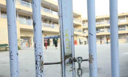 ΣΥΡΙΖΑ Ημαθίας: Βαρίδιο για τον κρατικό προϋπολογισμό θεωρεί η κυβέρνηση τη Δημόσια Παιδεία