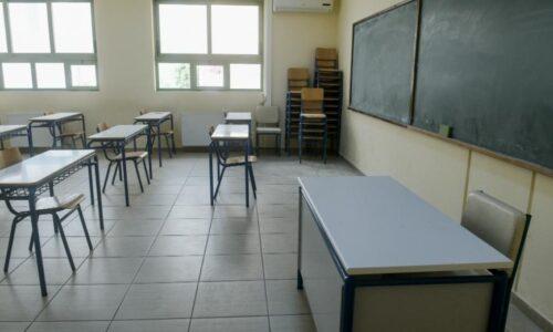 «Μαύρη τρύπα» στην εκπαίδευση