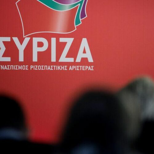 Ο ΣΥΡΙΖΑ Ημαθίας για την αλλαγή έδρας από τη Φρ. Καρασαρλίδου στον Άγ. Τόλκα