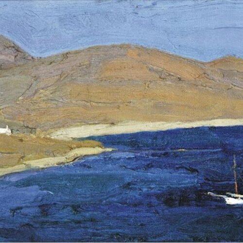"""""""Βουνό ή Θάλασσα; Μία διαχρονική αντιμαχία Βουνίσιων και Θαλασσινών"""" γράφει ο Ηλίας Γιαννακόπουλος"""