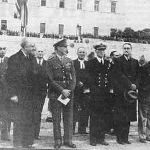 """Η δημιουργία του πρώτου ελληνικού μεταπολεμικού κράτους, οι συνιστώσες του και οι υποκινητές του εμφυλίου πολέμου"""" γράφει ο Στέργιος Αποστόλου"""
