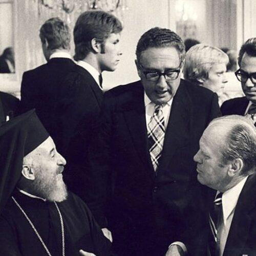 Για το εμπάργκο ο Κίσινγκερ στην Άγκυρα το 1975 – Δεν υπήρξαν «Συμφωνίες Κορυφής» (Γ')