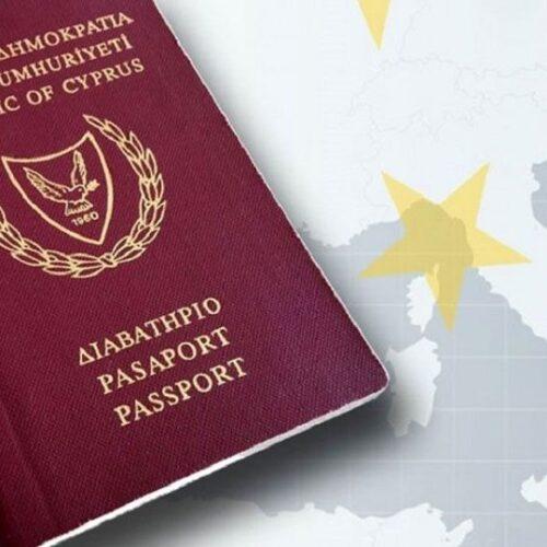 """""""Η Κυπριακή Δημοκρατία δεν ανέχεται  κάποιους να την υπονομεύουν"""". Σοβαρά; γράφει ο Σάββας Ιακωβίδης"""