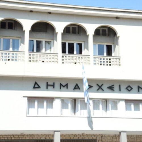 Προσλήψεις τριών εργατών ΥΕ με δίμηνες συμβάσεις στον Δήμο Νάουσας