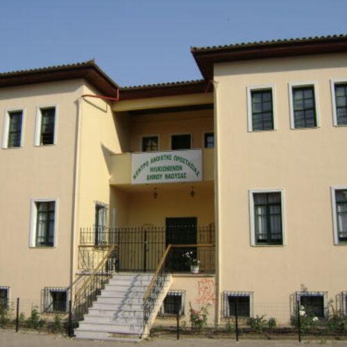 Κλιματιζόμενοι χώροι στον Δήμο Νάουσας λόγω του καύσωνα