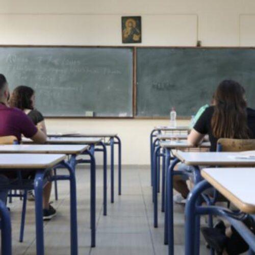 Από την τσέπη τους θα πληρώνουν τα τεστ οι ανεμβολίαστοι εκπαιδευτικοί / Δευτέρα 13 Σεπτεμβρίου ανοίγουν τα σχολεία