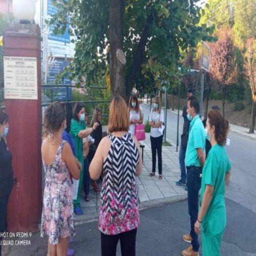 Εργατικό Κέντρο Νάουσας: Παρέμβαση στο Νοσοκομείο της πόλης με αφορμή τις αναστολές των ανεμβολίαστων υγειονομικών