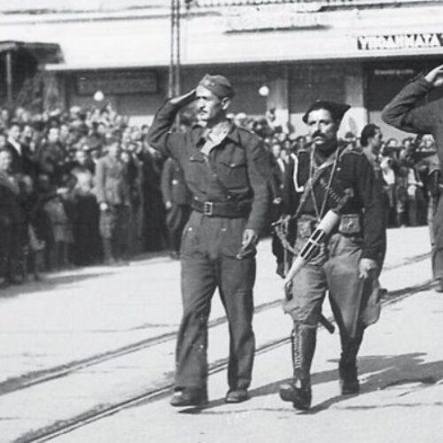 Η ΤΕ Ημαθίας του ΚΚΕ για την απελευθέρωση της Νάουσας από τον ΕΛΑΣ στις 9τουΣεπτέμβρη του 1944
