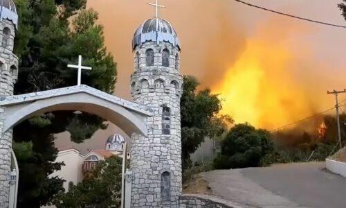 Διήμερη προσκυνηματική εκδρομή στις πυρόπληκτες περιοχές της Εύβοιας από το Λύκειο Ελληνίδων Βέροιας, 9 και 10 Οκτωβρίου