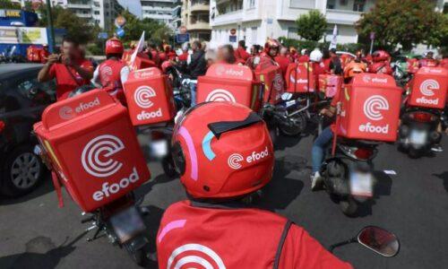 Εργατικό Κέντρο Βέροιας: Επιστολή στον Πρωθυπουργό 32 Εργατοϋπαλληλικών Κέντρων για την efood