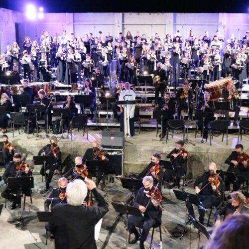 """Βέροια Εύηχη Πόλη: Υποβλητικός και επιβλητικός ο  «Ύμνος εις την Ελευθερία"""" από την Εθνική Συμφωνική Ορχήστρα της ΕΡΤ"""