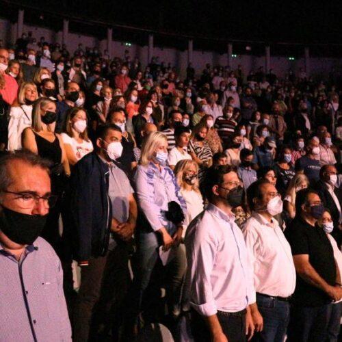 Βέροια Εύηχη Πόλη / Συναυλία Γιώργου Νταλάρα: Ενός λεπτού σιγή στη μνήμη του Μίκη