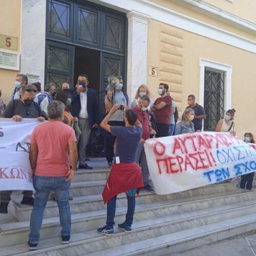 Εκδικάστηκε η αγωγή Κεραμέως ενάντια στην απεργία - αποχή των εκπαιδευτικών  / Σήμερα ή αύριο η απόφαση