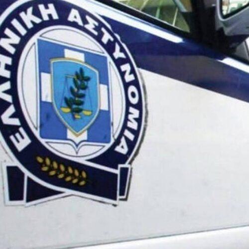 Εξιχνίαση απάτης από το Τμήμα Ασφάλειας Αλεξάνδρειας