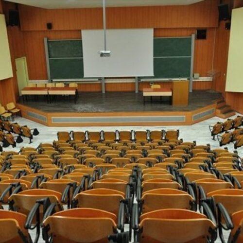 Το ΚΚΕ για τα Πρωτόκολλα λειτουργίας των Πανεπιστημίων  που ανακοίνωσε η Κυβέρνηση