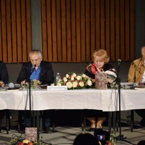 Εύξεινος Λέσχη Νάουσας: Πρώτη παρουσίαση της «Ανθολογίας Ποντιακής Ποίησης, η Δίγλωσσος» του Ηλία Τσέχου