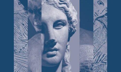 """Εύξεινος Λέσχη Νάουσας: Συμμετοχή στην έκθεση """"Κάλλος, η Υπέρτατη Ομορφιά"""" του Μουσείου Κυκλαδικής Τέχνης"""