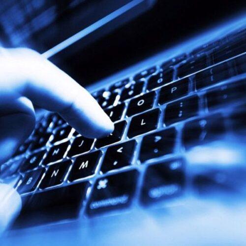 Ενημέρωση πολιτών σχετικά με περιστατικά εξαπάτησης μέσω αποστολής ηλεκτρονικών μηνυμάτων