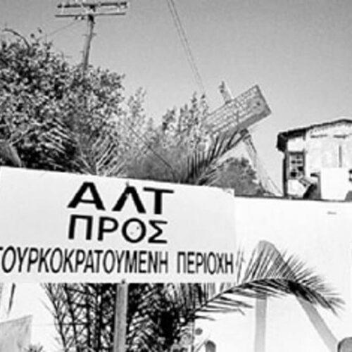 """""""Αγαπητέ κ. Μενέντεζ, με τη διζωνική  τερατουργία η Κύπρος θα τουρκέψει…"""" γράφει ο Σάββας Ιακωβίδης"""