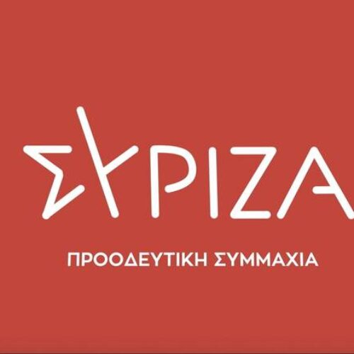 ΣΥΡΙΖΑ: Ακύρωση πολιτικής εκδήλωσης και συνέντευξης τύπου