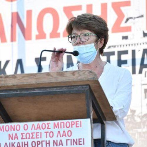 Συλλαλητήριο συνδικάτων στη ΔΕΘ / Δ. Κατσίμπα: Οι μαχόμενοι νοσοκομειακοί γιατροί συμπορεύονται με τα ταξικά Σωματεία