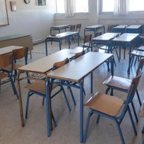 Εγκρίθηκαν 7 επιπλέον ολιγομελή τμήματα μαθητών για την Ημαθία