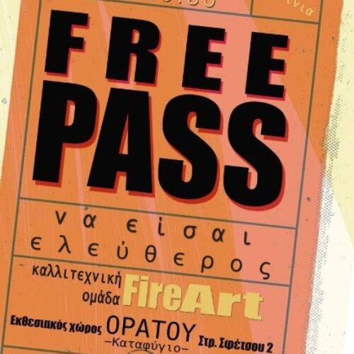 Θεσσαλονίκη / Καλλιτεχνική ομάδα FireArt: Εικαστική έκθεση Free pass (να είσαι ελεύθερος) / εγκαίνια, Δευτέρα 20 Σεπτεμβρίου