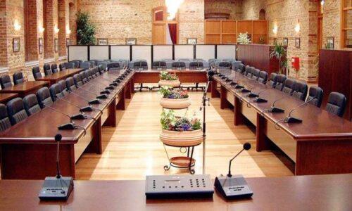 Συνεδριάζει το Δημοτικό Συμβούλιο Βέροιας, Δευτέρα 25 Οκτωβρίου - Τα θέματα ημερήσιας διάταξης