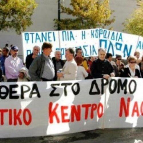 Κάλεσμα Εργατικού Κέντρου Νάουσας προς όλες τις Συνδικαλιστικές Οργανώσεις σε σύσκεψη, Δευτέρα 11 Οκτωβρίου
